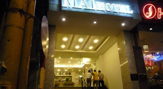 Mai Hotel - Front view