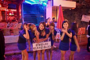 Guest friendly Hotels In Pattaya - Pattaya Girls, And Best Hotels