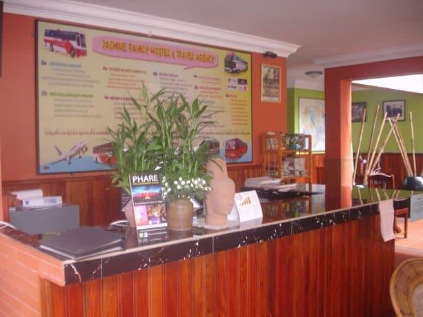 Jasmine Lodge - Reception