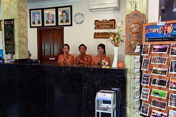 Parklane Hotel - Reception