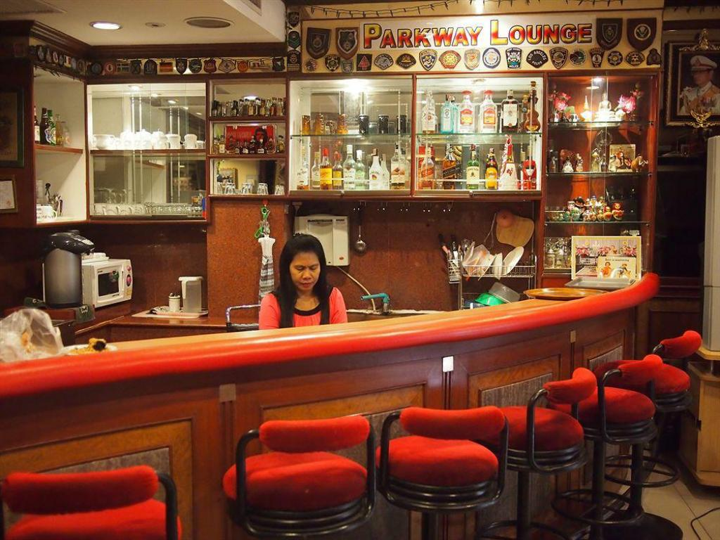 Parkway Inn-Bar